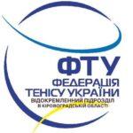 Регіональний рейтинг (Кіровоградська обл, дорослі)